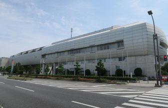 アイテムえひめ 愛媛国際貿易センター