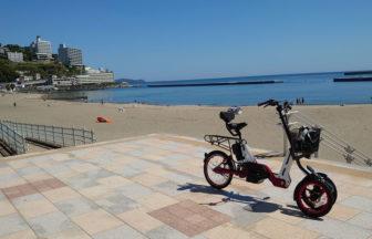 熱海トライサイクル