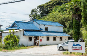 Blue Roof 糸島本店