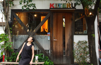 スーパーフードカフェ&ダイニング KITERU
