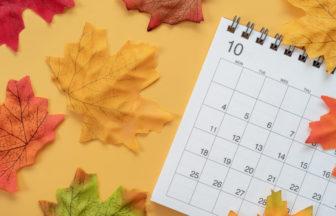10月の婚活デート企画法