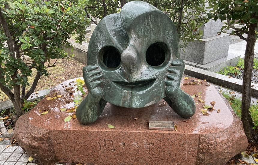 岡本太郎氏のお墓