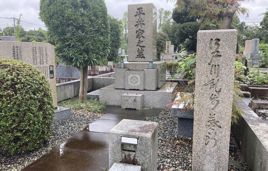 江戸川 乱歩のお墓