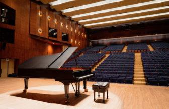 神奈川県立音楽堂