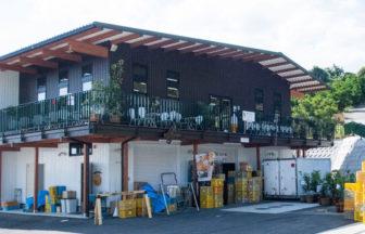 観音山フルーツパーラー 本店