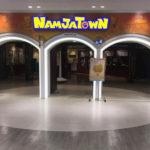 NAMJATOWN(ナンジャタウン)