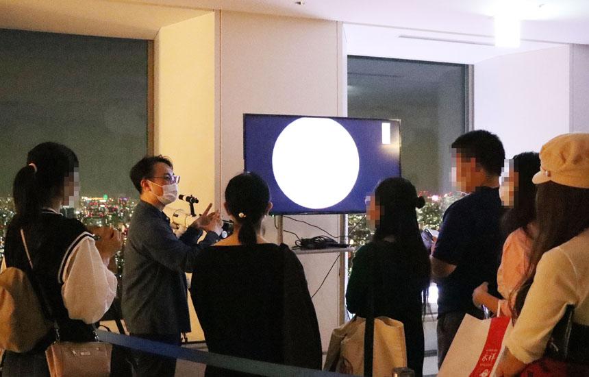 サンシャイン60展望台 天体観賞会2021
