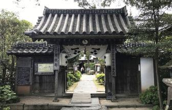 金毘羅社 円政寺
