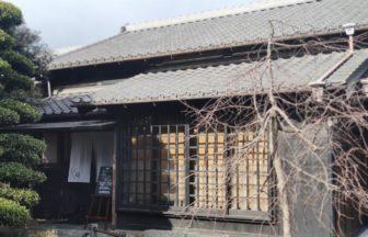 Restaurant & Café K庵