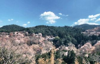 吉野熊野国立公園